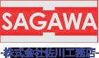 神奈川を中心に全国の店舗・住宅・アパート・マンションの基礎・外構工事の専門家、佐川工務店